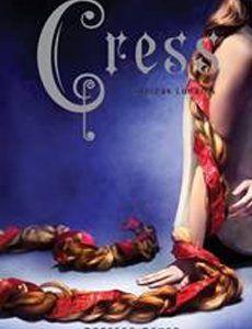 cress cronicas lunares